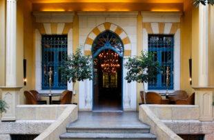 4.HOTEL ALBERGO BEIRUT. Entrée Al Dente